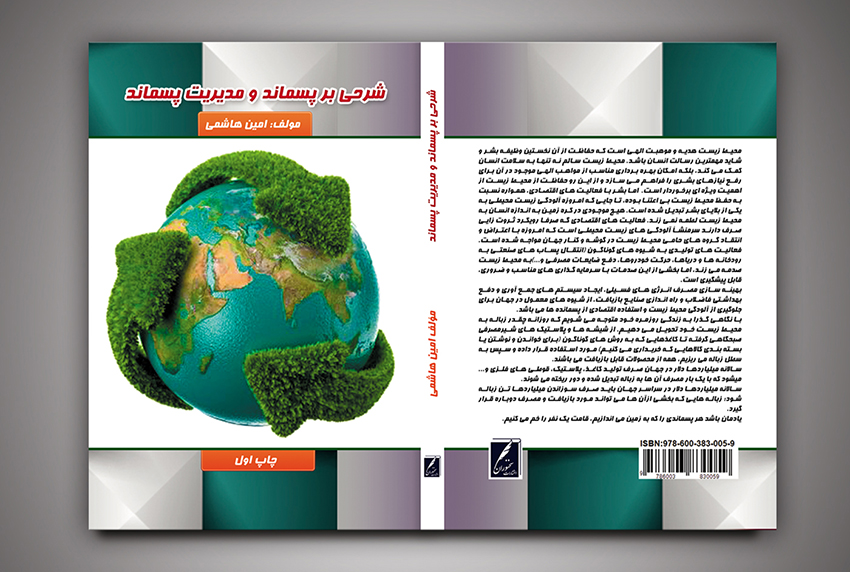 COVER-FINAL-WEB